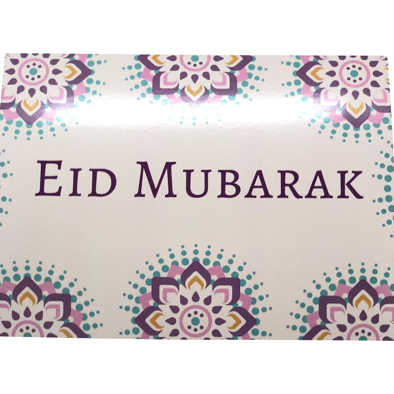 PICKUP ONLY - Pretty Pink Eid Mubarak Cards: 3 Blank Greeting Cards per Package