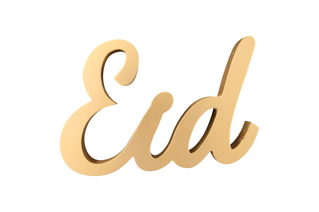 Eid Decorative Sign in Traditional Gold
