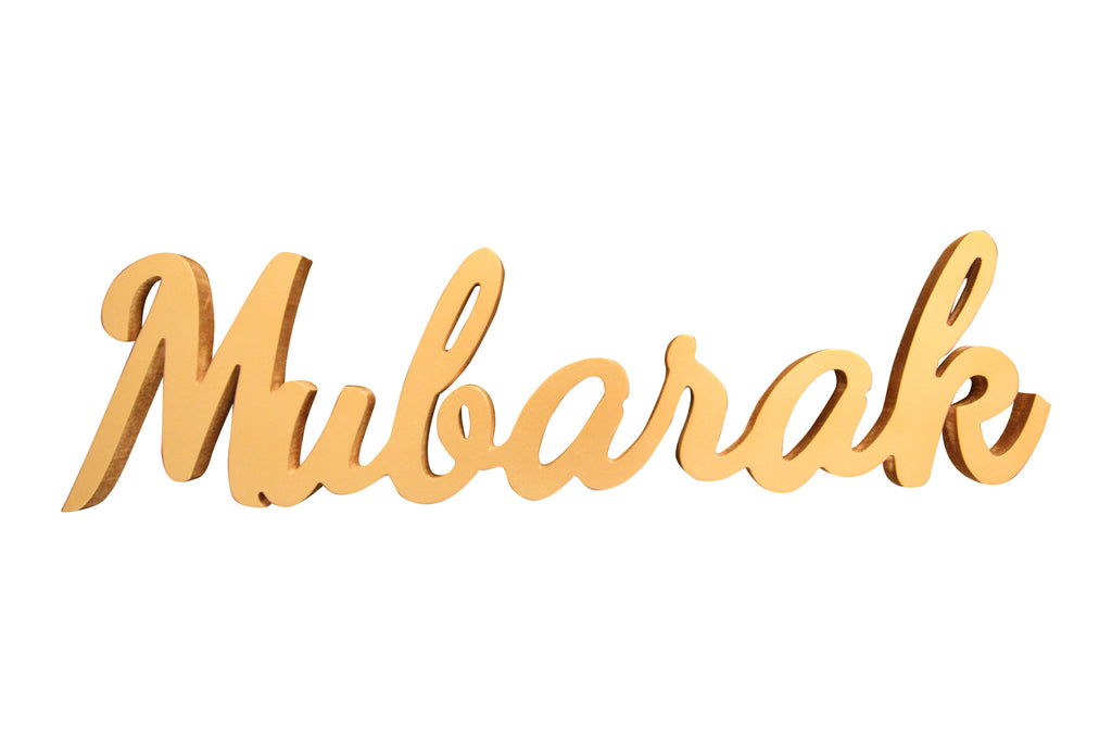 Mubarak Decorative Sign - 2 Colour Options