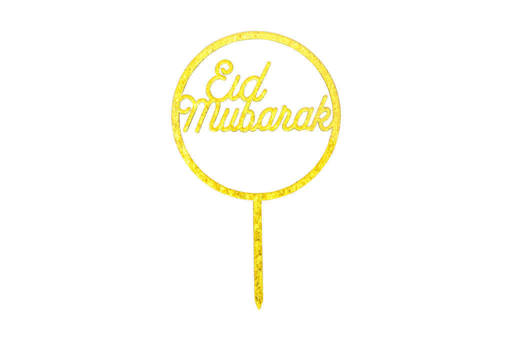 PICKUP ONLY - Eid Mubarak Cake Topper