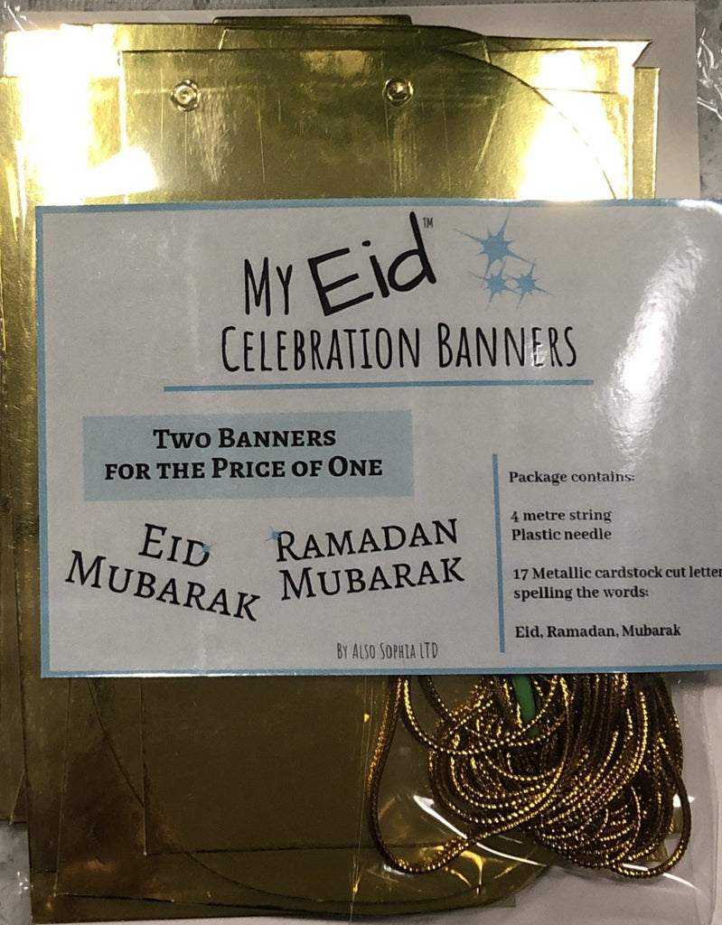 Two Shiny Traditional Gold Banners: Ramadan Mubarak and Eid Mubarak