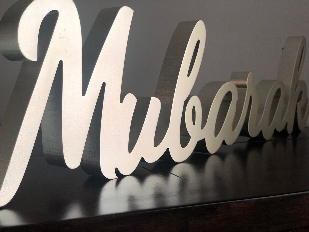 Perfectly Imperfect Mubarak Decorative Sign in Rose Gold - Perfect for DIY