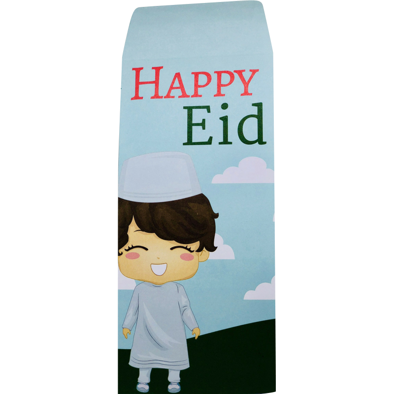 Happy Eid Money Envelope with adhesive seal from AlsoSophia; this envelope fits Canadian Bills perfectly with print on back and front