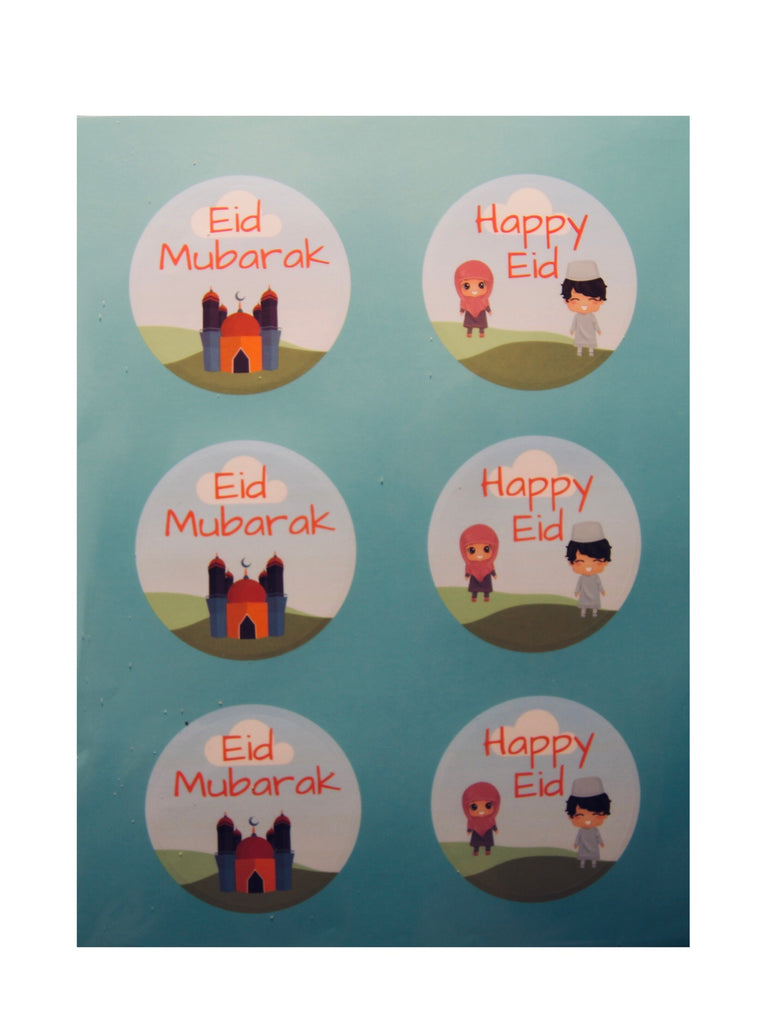 12 Eid Stickers- 2 Designs Per Sheet