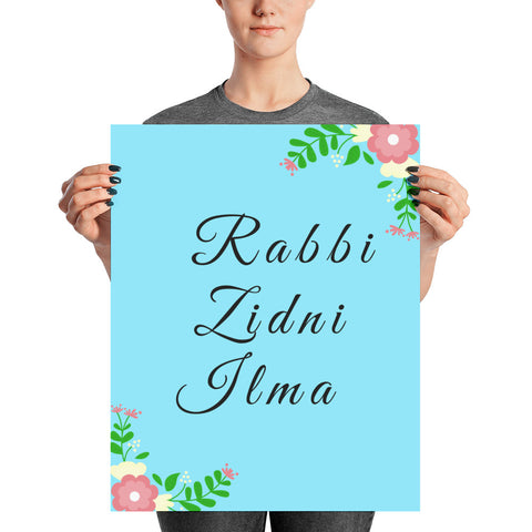 Rabbi Zidni Ilma Wall Poster