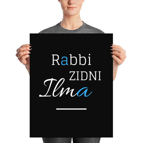 Rabbi Zidni Ilma Wall Poster in Black