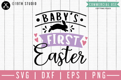 Babys first Easter SVG | M46F | An Easter SVG cut file Craft House SVG - SVG files for Cricut and Silhouette