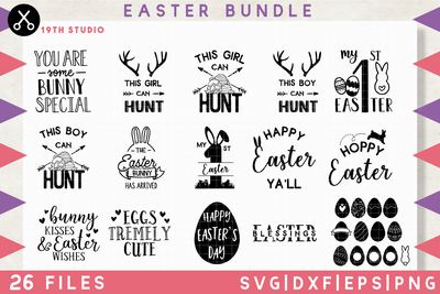 Easter SVG bundle - M9 Craft House SVG - SVG files for Cricut and Silhouette