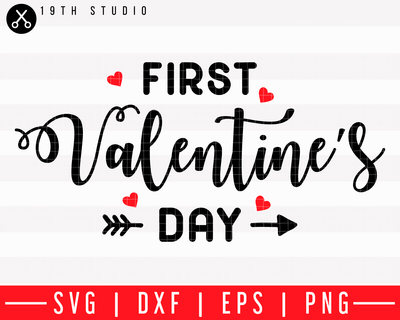 First Valentines Day SVG | M43F12 Craft House SVG - SVG files for Cricut and Silhouette