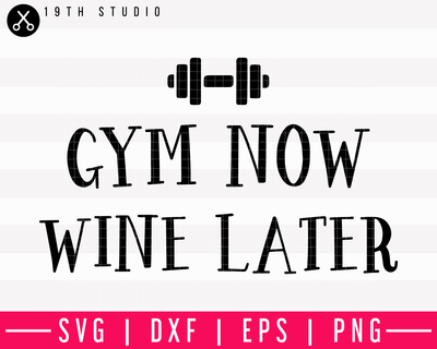 Gym Now Wine Later SVG | M13F6 Craft House SVG - SVG files for Cricut and Silhouette