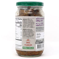 AMK Brinjal Curry with Katta 300g