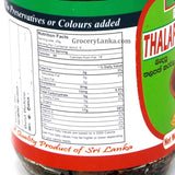 AMK Fried Thalapath 200g Nutrition Facts