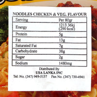 Alli Instant Noodles with Vegetables (Chicken Flavored) Nutrition