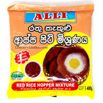 Alli Red Rice Hopper Mixture 400g