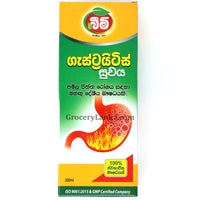 Beam Gastritis Relief (Herbal Remedy for Gastritis) 200ml