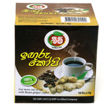 Beam Ginger Coffee 10 Packs