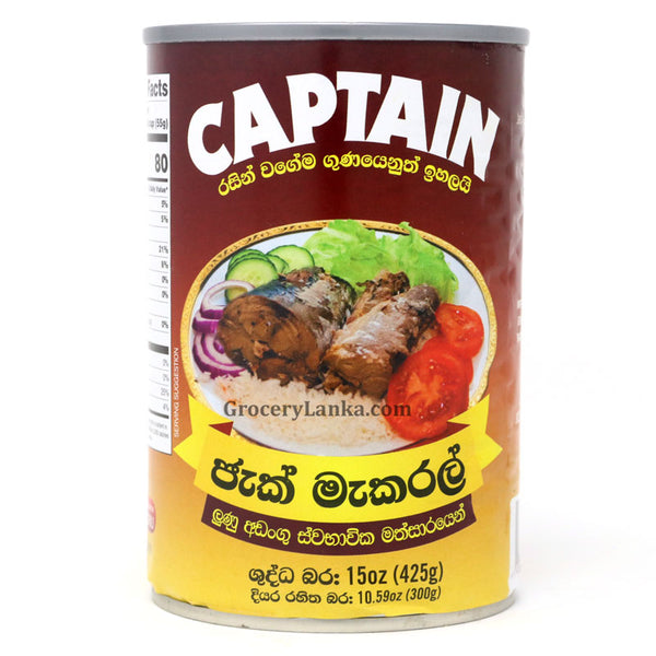 Captain Jack Mackerel Canned Fish 425g