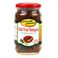 Ceylon Choice Chilli Fried Thalapath 200g