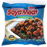 Delmege Soyameat - Cuttlefish Flavor 90g