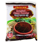 Matara Freelan Roasted Curry Powder 250g