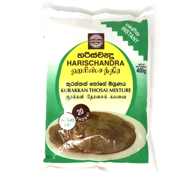 Harischandra Kurakkan Thosai Mixture 400g