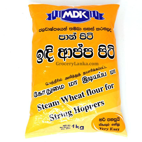MDK Steam Wheat Flour 1kg