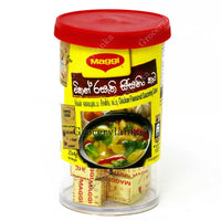 Maggi Chicken Flavored Seasoning Cubes 4g (25 Cubes)