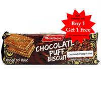 Maliban Chocolate Puff Biscuit 200g - Buy 1 Get 1 Free