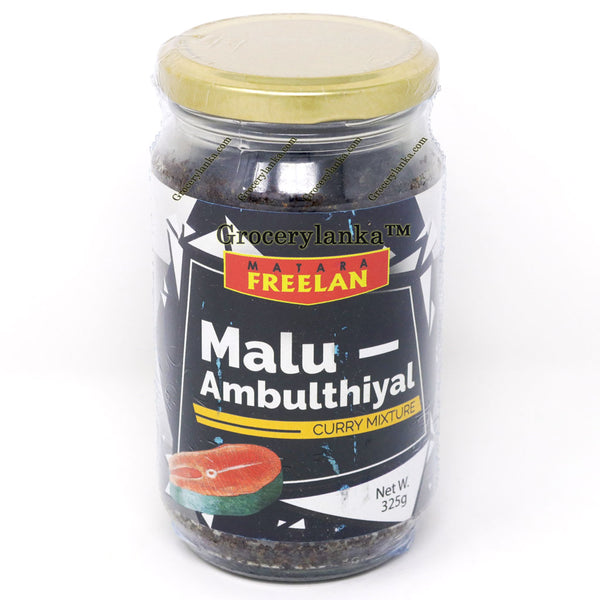 Matara Freelan Malu Ambulthiya Mixture 325g