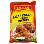 Matara Freelan Meat Curry Powder 250g