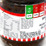 Mc Currie Spice Paste for Sea Food 220g Ingredients