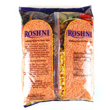 Masoor Dal (Red Split Lentils) 4lbs (1.8kg) -ONLY 2 PER CUSTOMER