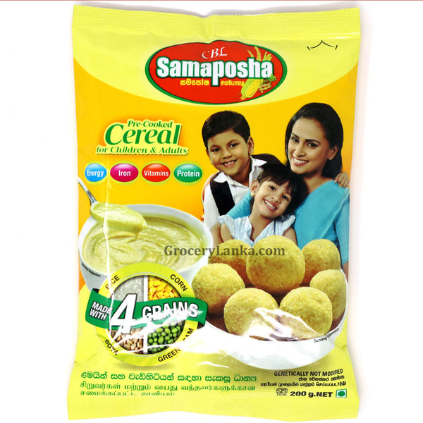 Samaposha 200g (Small Pack)