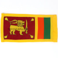 Sri Lankan National Flag