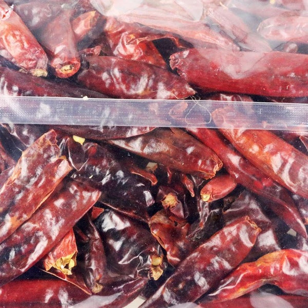 Dried Whole Red Chili (Stemless) 100g