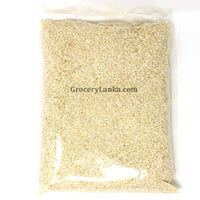 White Raw Rice (Milk Rice) 5 lb - Kiribath Rice