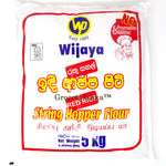 Wijaya Red Rice String Hopper Flour 5kg