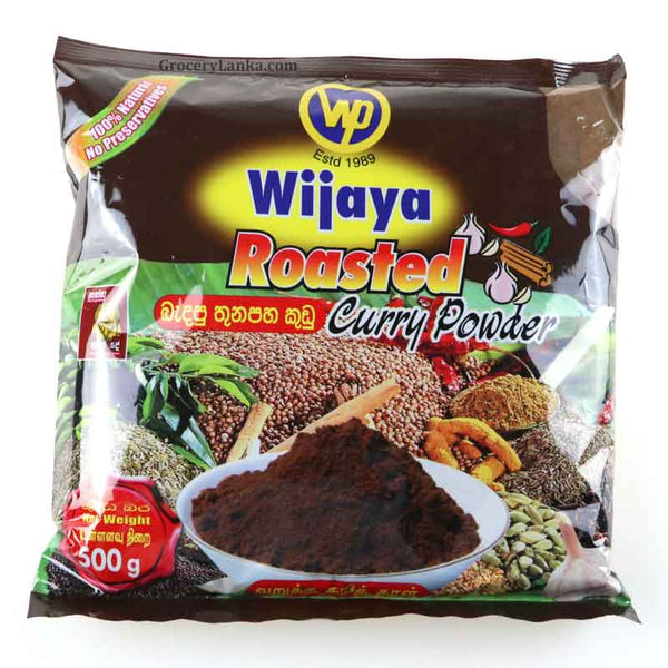 Wijaya Roasted Curry Powder