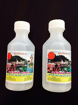 2 Ganga Jal /  Holy Ganges Water from Haridwar India -  100ml ea for Puja - HolyHinduStore