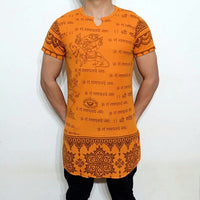 NEW MEN'S GANESH GANESHA INDIAN HINDU GOD OM SIGN SANSKRIT GRAMMAR LONG T-SHIRT - HolyHinduStore