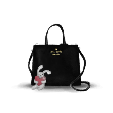 illustration of a kate spade sam bag