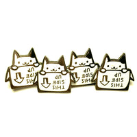 SECONDS SALE !!! Enamel Pin - Box Cat