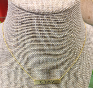 "SKOSH--""God is Greater than the Highs and Lows"" Long Bar Necklace"