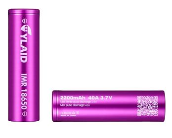CYLAID 18650 BATTERY - 2200mAh 40A 3.7V (HIGH DRAIN)