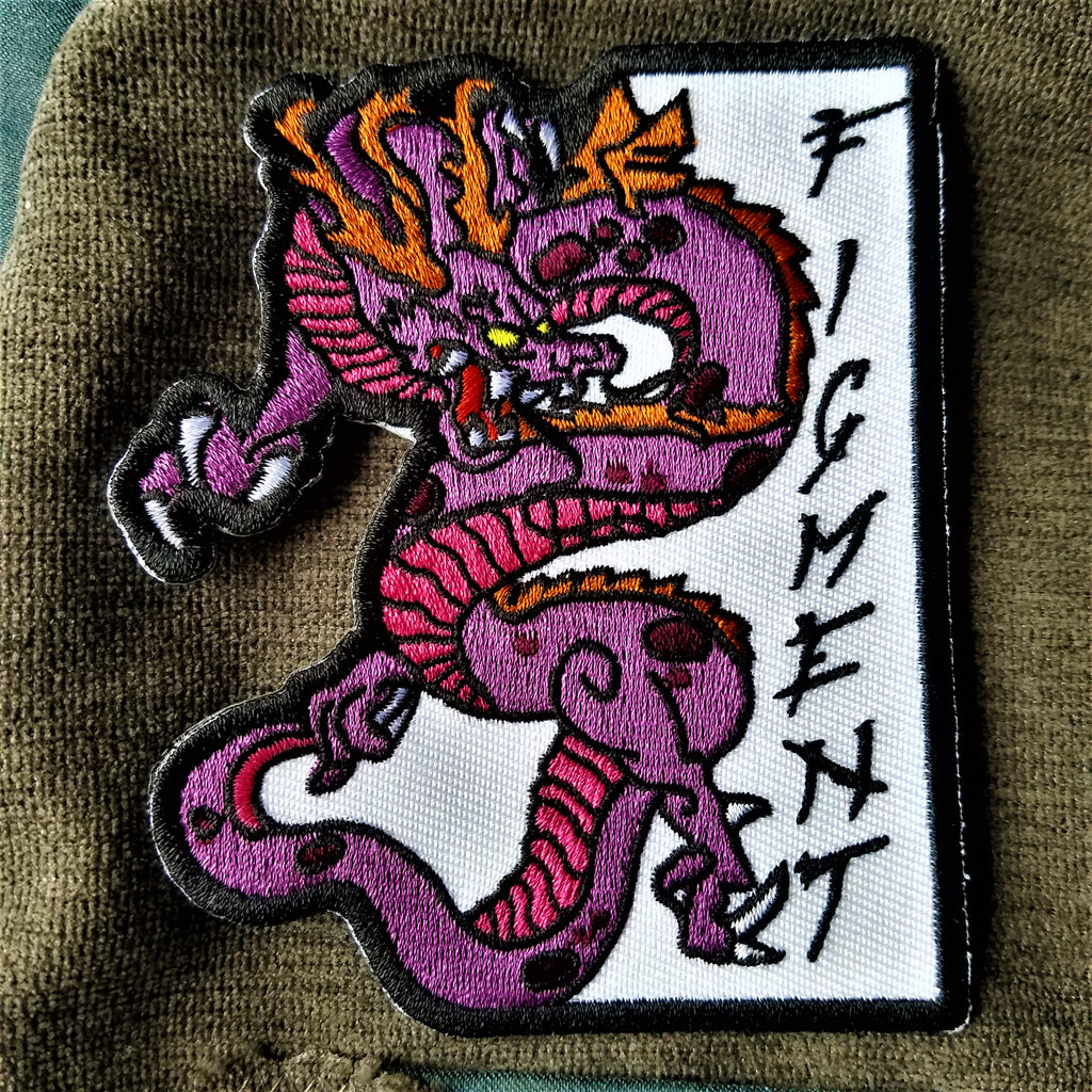 Figment Reimagined Patch - Inspired by Disney's Journey Into Imagination (With Figment) - Obscure Disney