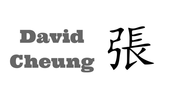 David Cheung Official