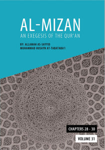Tafsir al-Mizan English Volume 31