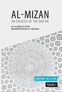 Tafsir Al-Mizan Volume 1 (Second Edition)