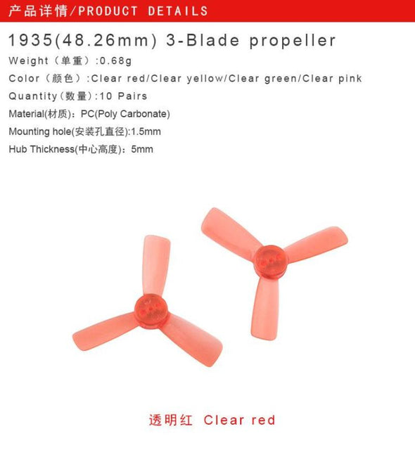 4 Pcs HGLRC 1935 48.26mm 1.5mm Mounting Hole 3-Blade Propellers - HGLRC Company