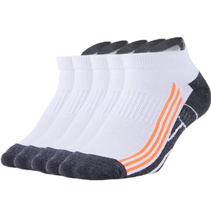 Buy 1 Get 4 for Free | 5 Pack Antibacterial Anti-odor Athletic Ankle Socks - Multicolor